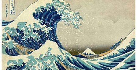 Katsushita Hokusai GREAT WAVE